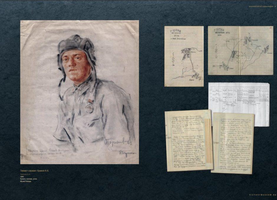 Мультимедийный выставочный проект Фронтовой портрет. Судьба солдата (12)